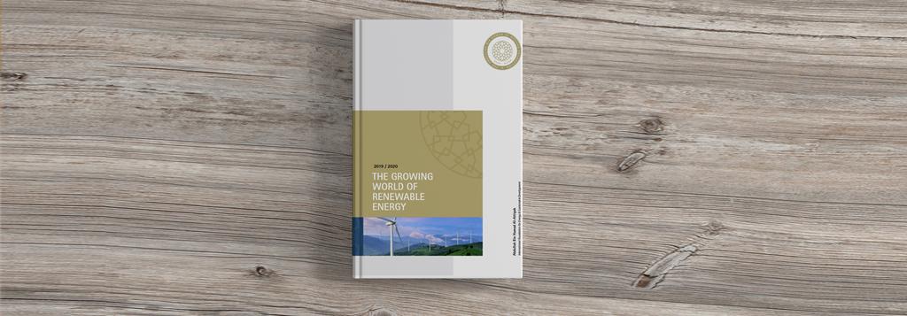 eBook Launch - The Growing World of Renewable Energy